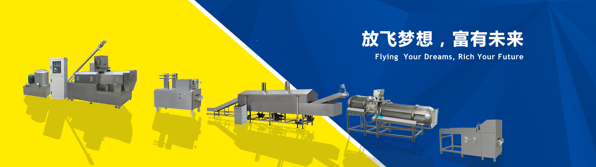 3Shell, Bugle, Screw Fried Wheat Type Snacks Food Production Line